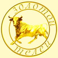 Талисманы-животные для Тельца