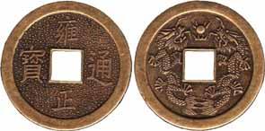 Талисман счастья: китайская монета счастья