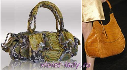 Самые модные сумки осени 2010