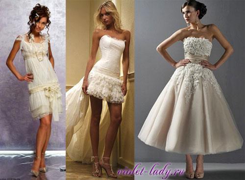 Свадебное платья на лето