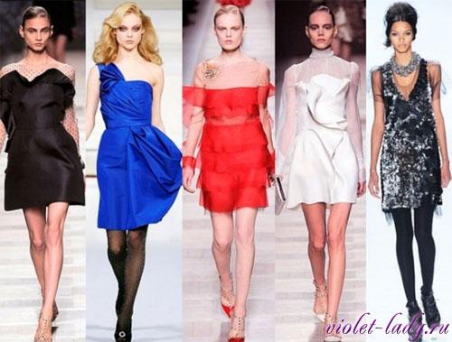 Модные коктейльные платья. Бренды: Valentino, Oscar de la Renta, Vera Wang