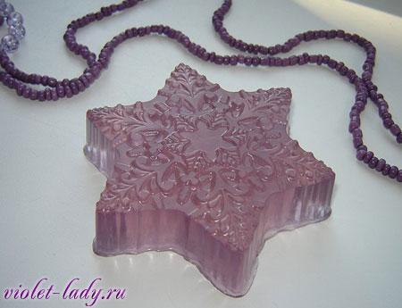 Фиолетовое мыло для исполнения желаний