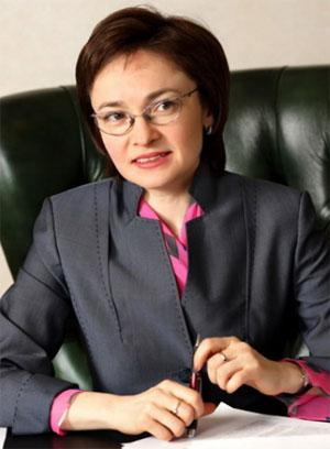 Успешные женщины России Эльвира Набиуллина