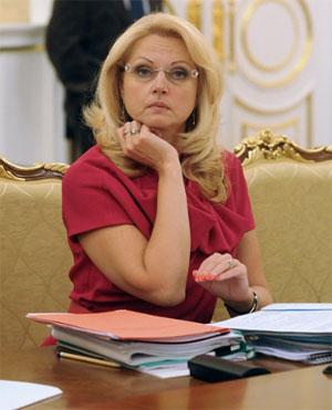 Успешные женщины России Татьяна Голикова