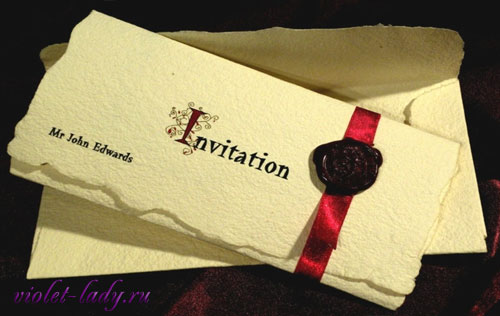Свадебные пригласительные открытки с сургучом