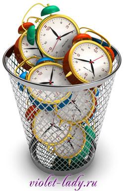"""Организация времени или как """"Успеть все"""""""