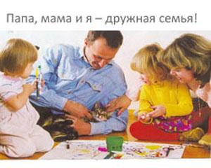 как и когда воспитывать ребенка