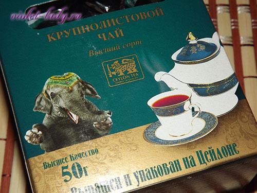 как правильно заварить чай масала