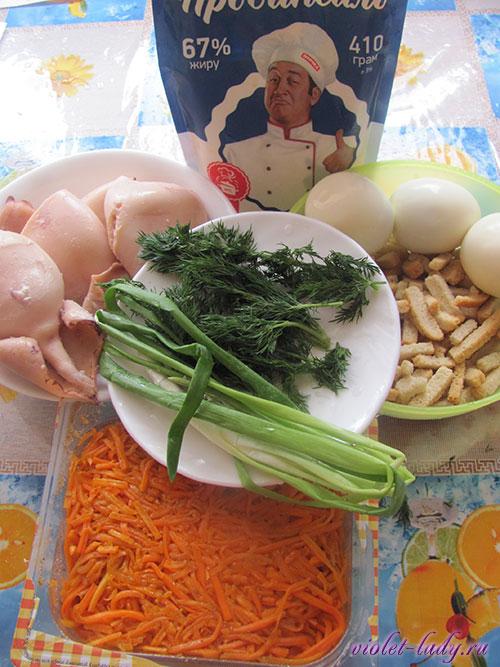 продукты для салата с кальмарами