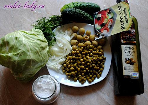 Салат: капуста, горошек, огурец