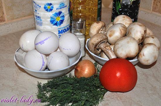 Ингредиенты для омлета с грибами