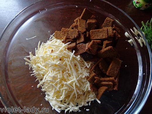 приготовление салата из сухариков и сыра