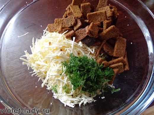 рецепт салата с сухариками и плавленым сыром
