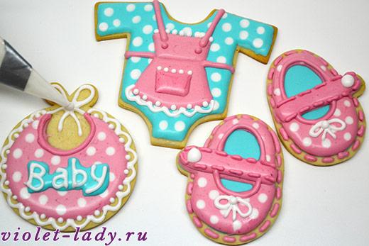 печенье на праздник ребенку своими руками