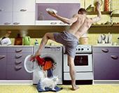 Типаж мужчины: домашний