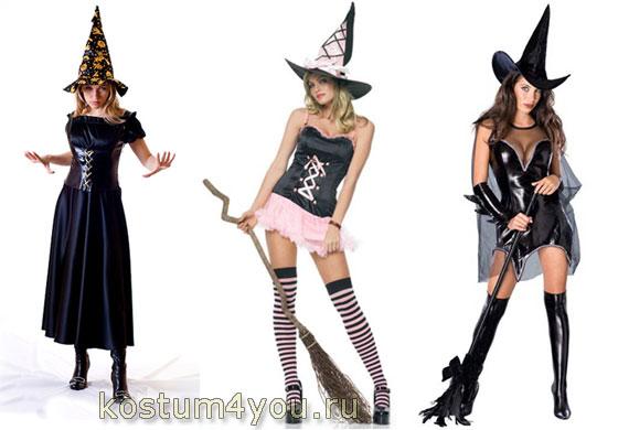 Костюм на Хэллоуин Ведьма