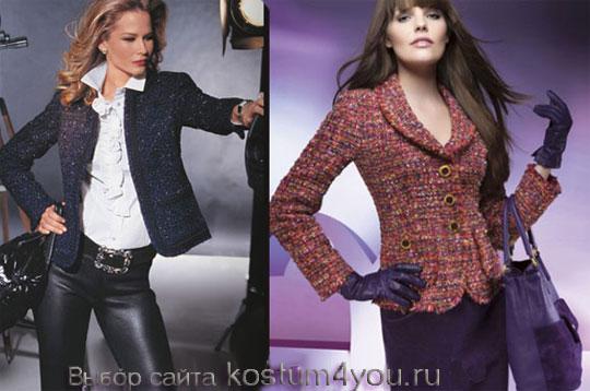 Как одеваются богатые и успешные женщины