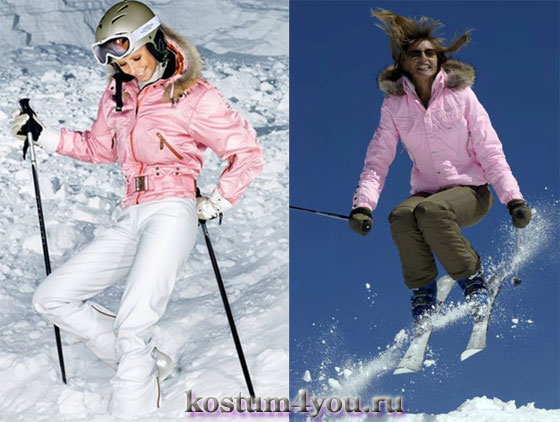 Костюм для горных лыж
